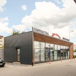 Dry cleaning and shop «Weitnauer-Philipp» in the complex petrol stations